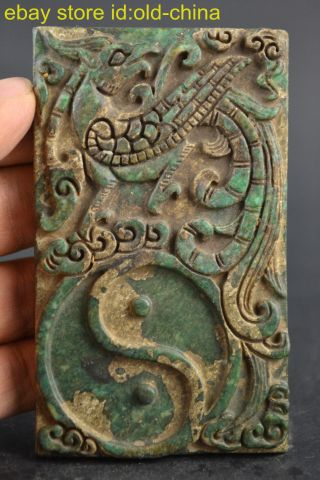 China Collectible Old Jade Carve Phoenix Taiji Pattern Relievo Decor Plate photo