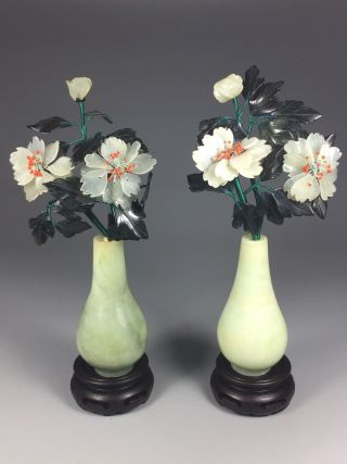 Pair Chinese Small Stone Carved Vases & Flowers On Stands photo