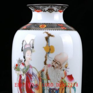 Chinese Porcelain Hand - Painted The Characters Vase W Qianlong Mark Cqgt01 photo