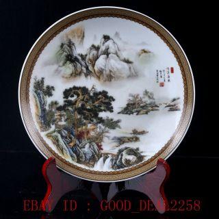 Chinese Porcelain Hand - Painted Landscape Pattern Plate W Qianlong Mark Pz055 photo