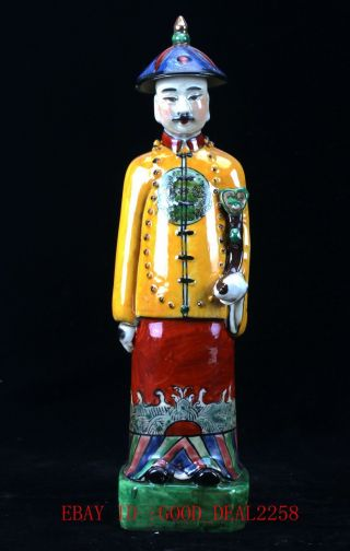 Chinese Porcelain Hand Carved Emperor Statue Gy11 photo