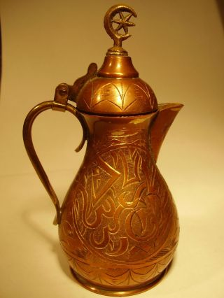 Antique Islamic Middle Eastern Tea Pot Copper With Brass Handle 12cm Tall photo