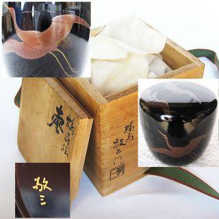 Nt5 Wajima Lacquerware Crane Lacquer Work Tea Caddy Natsume / Japan Tea Ceremony photo