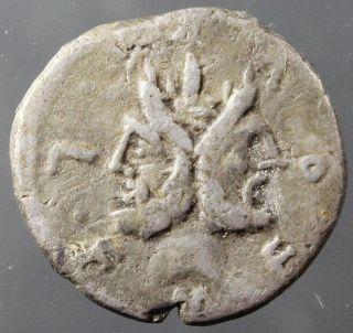 L Furius Philus,  Silver Denarius,  Janus Head,  Trophy,  Minted Rome Ca.  121 Bc photo