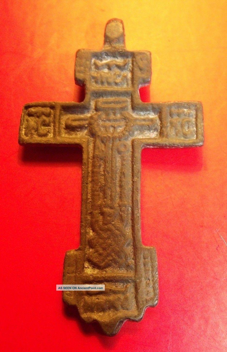 Antique Russian Orthodox Calvary Cross Bronze Pendant Tverj 15 - 16 Th Century Byzantine photo