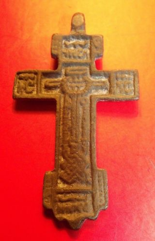 Antique Russian Orthodox Calvary Cross Bronze Pendant Tverj 15 - 16 Th Century photo