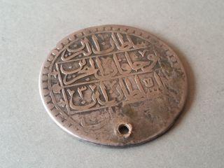 Authentic 30 Grams Ottoman Silver Coin 100 Para Sultan Selim Iii Ah1203 photo