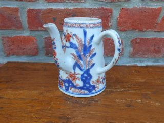 Antique Chinese Porcelain Jug Pitcher Vase.  18th C.  Qianlong.  Verseuse Chine photo
