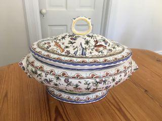 Berardos Estrela Portugal Soup Casserole Tureen Bowl Majolica Antique Vintage photo