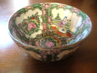 Antique Japanese Tee Cup Hand Painted photo