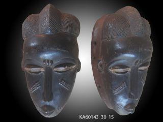 Baoule Mask Art Africain African Art Arte Africano Africanische Kunst photo