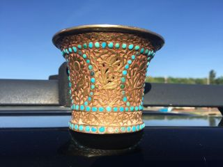 Qajar Islamic Turquoise Gem Repousse Gold Ghalian Cup Persia,  19th C Mideast photo