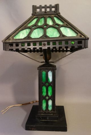 Antique Arts & Crafts Old Mission Era Green Slag Glass & Iron Parlor Lamp Shade photo