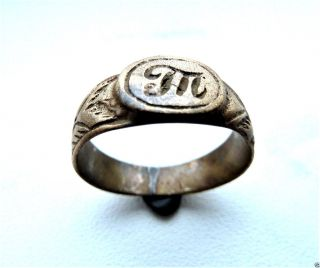 Post - Medieval Bronze Ring With Initials (562). photo