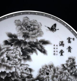 Chinese Porcelain Handmade Rich And Full House Plate W Qing Qianlong Mark photo