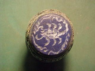 Near Eastern Hand Crafted Intaglio Ring Lapis Lazuli Stone (scorpion) 1700 - 1900 photo