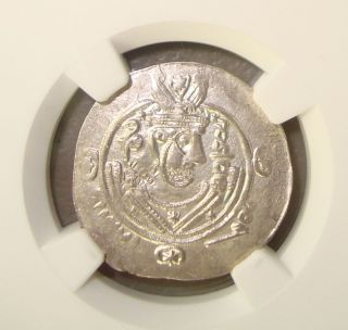 Ad 780 - 793 Tabaristan Ancient Silver Hemidrachm Ngc Choice Au 4/5 4/5 photo