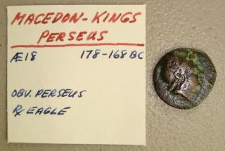 178 - 168 Bc Macedon - Kings,  Perseus Ancient Greek Ae18 Vf photo