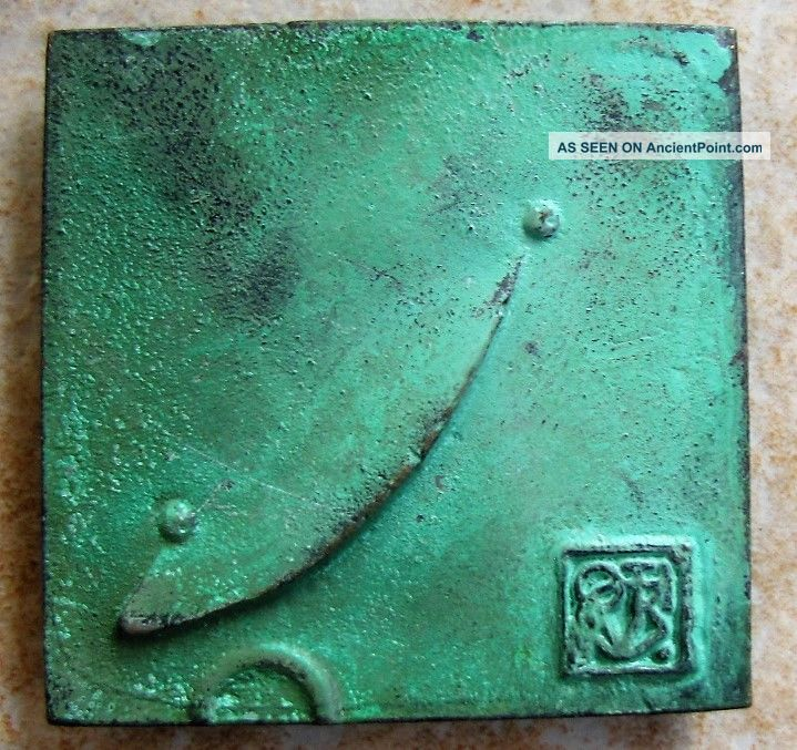 Paolo Soleri Modernist Abstract Bronze Tile Cast In Arcosanti Az Foundry Mid-Century Modernism photo
