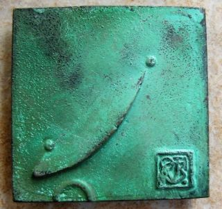 Paolo Soleri Modernist Abstract Bronze Tile Cast In Arcosanti Az Foundry photo