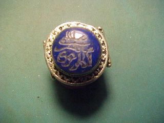 Near Eastern Hand Crafted Intaglio Ring Lapis Lazuli Stone (script) 1700 - 1900 photo
