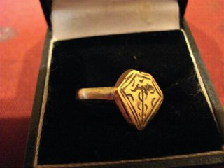 Ancient Roman / Byzantine ' Shield ' Ring - - Detector Find photo