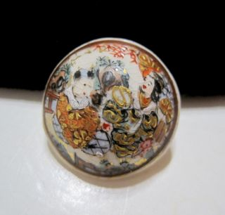 Stunning Meiji Period Antique Japanese Hand - Decorated Satsuma Button photo