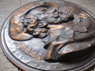 Paulus Rubens Copper Wall Plaque photo