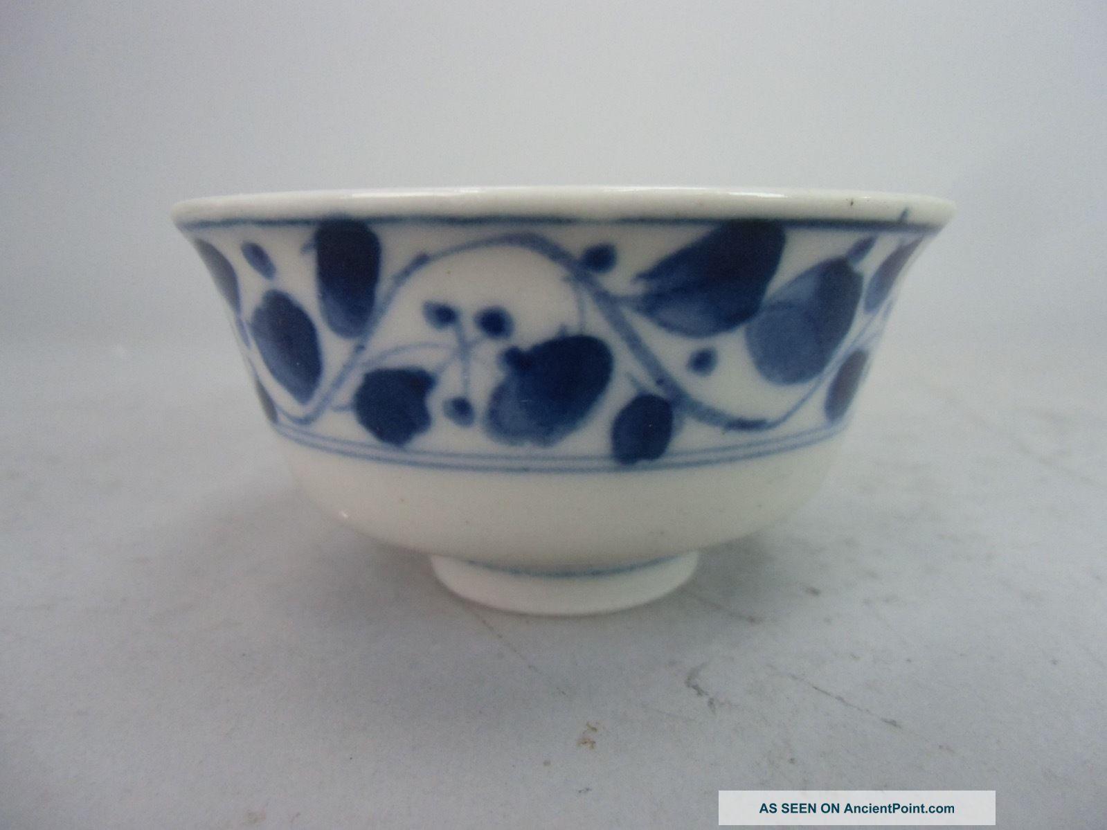 Gu236 Japanese Sake Cup Sometsuke Gosu Hand Painted Porcelain Vintage Guinomi Glasses & Cups photo