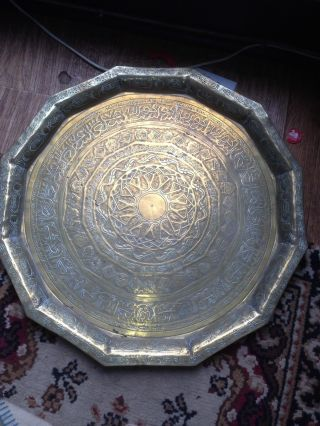 Vintage Persian Or Islamic Engraved Brass Tray With Arabic 17