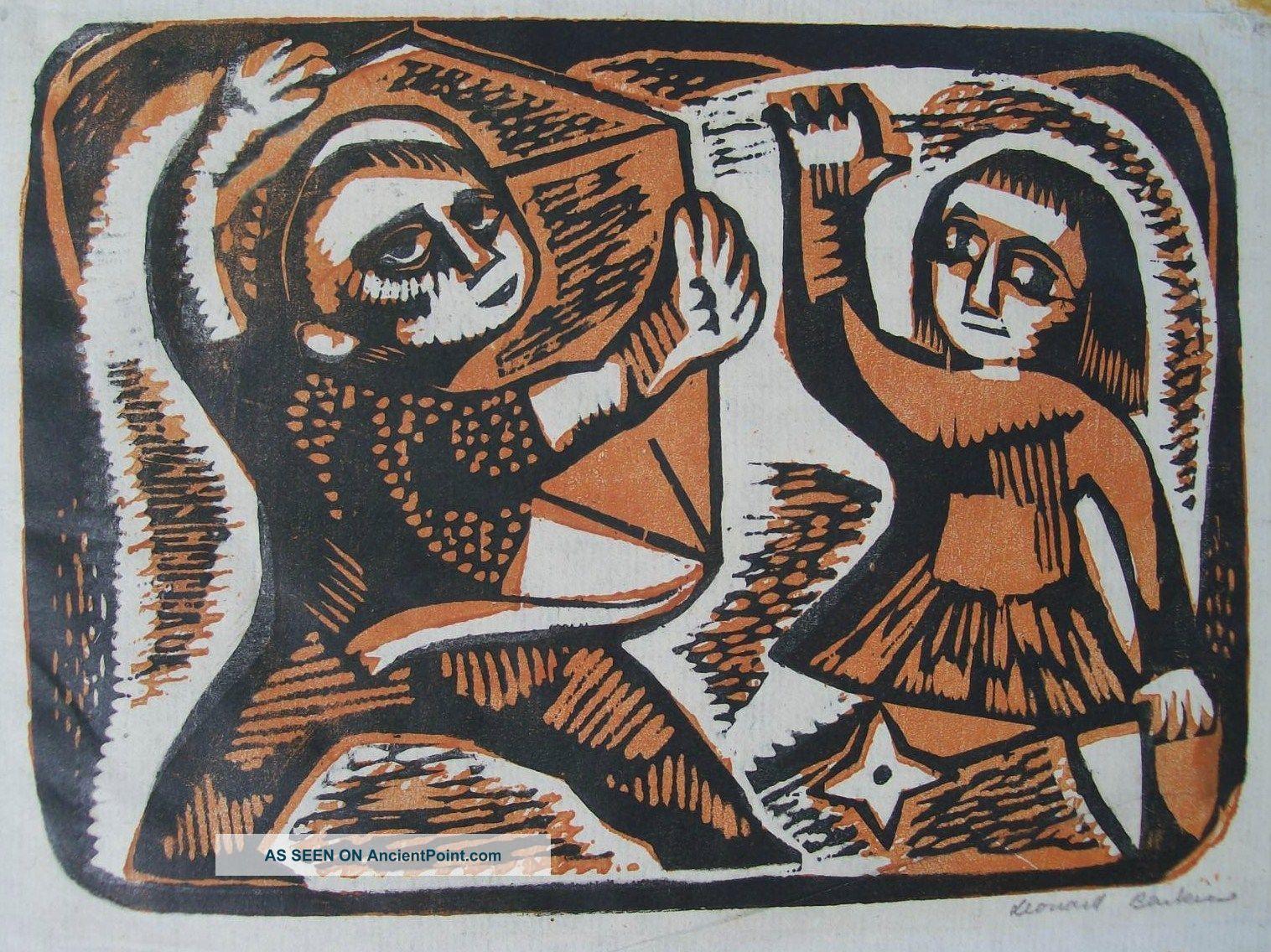 Leonard Baskin 1950s Pencil Signed Mid - Century Modernist Woodblock Print 13x8