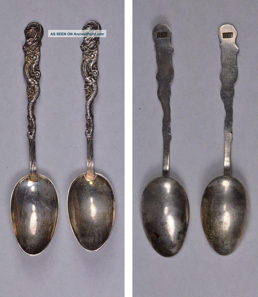 (2) 1890 - 1940 Dragon Silver Spoons - Chinese Hallmark ' S - Li Sheng (chengdu) Flatware & Silverware photo