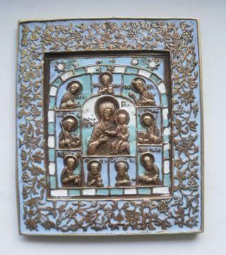 19th Century Russian Antique Orthodox Bronze Enamel Icon photo