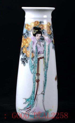Chinese Porcelain Hand - Painted The Beauty Vase W Qianlong Mark photo