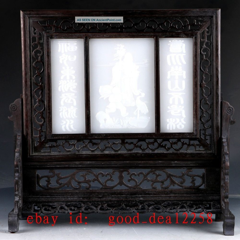 Chinese Wood Inlay Afghanistan Jade Carved People & Crane Screen Ypf11 Other Chinese Antiques photo