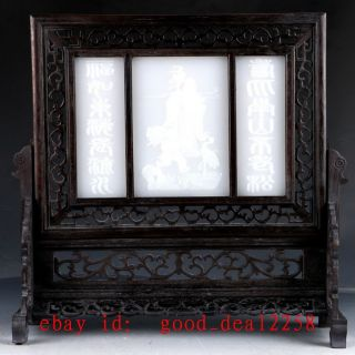 Chinese Wood Inlay Afghanistan Jade Carved People & Crane Screen Ypf11 photo