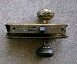 Vintage Metal Door Plates With Knobs,  And Latch Mechanism With Keyholes photo
