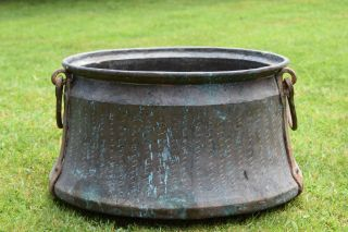 Antique Vintage Garden Large Copper Planter Pot Old Trough Tools Tub Bath Copper photo
