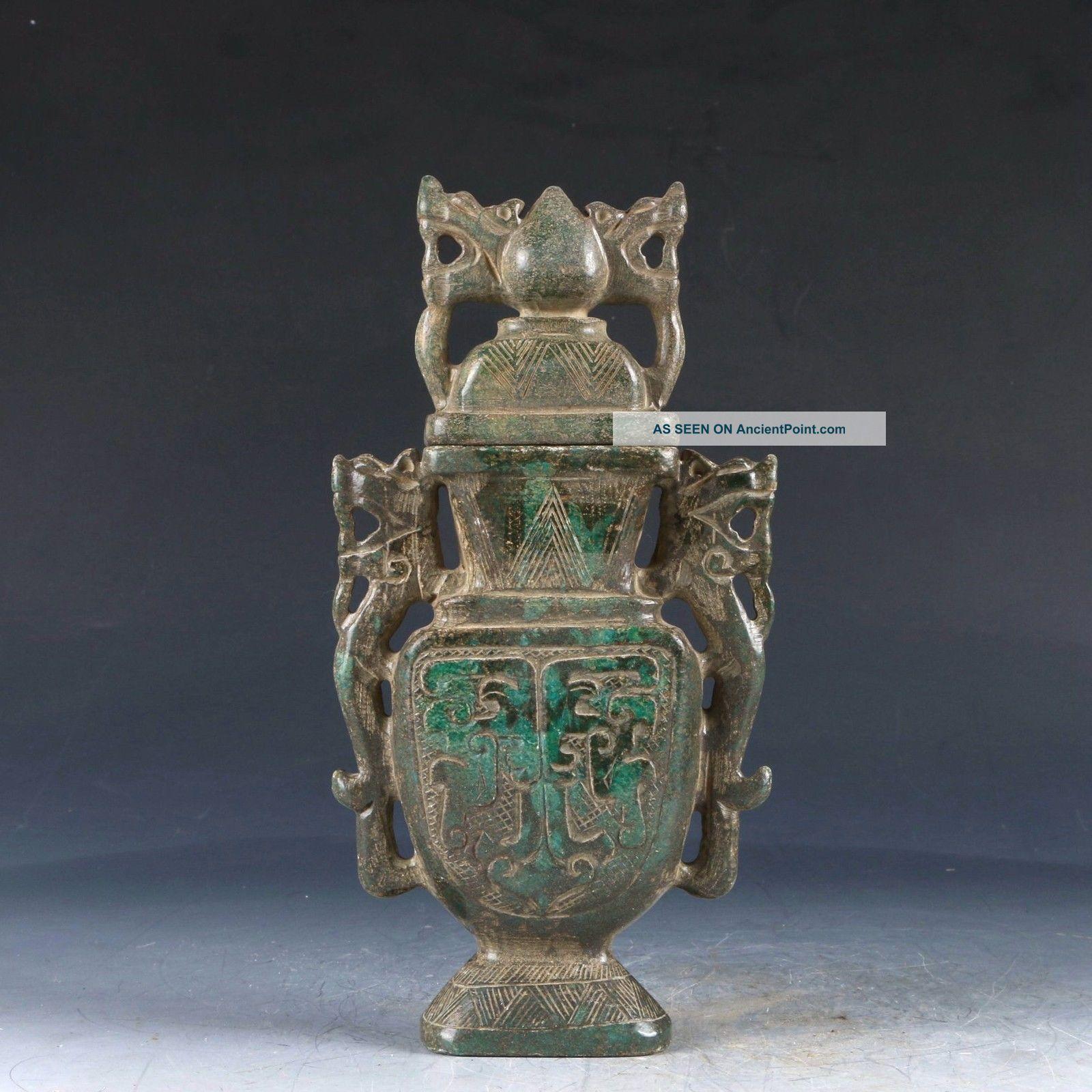 Chinese Old Xiu Jade Handwork Carved Pattern Vase Pj211 Vases photo