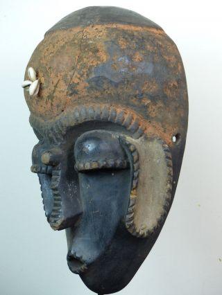 Rare Azanda Mask photo
