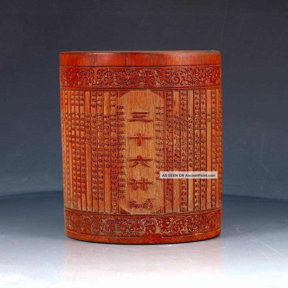 Chinese Bamboo Hand Carved Art Of War Brush Pot Dy152 Brush Pots photo