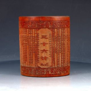 Chinese Bamboo Hand Carved Art Of War Brush Pot Dy152 photo