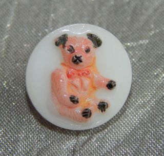 Vintage Realisticglass Button Teddy Bear 359 - B photo