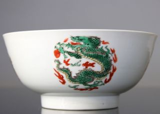 Rare Chinese Famille Verte Porcelain Bowl Chenghua Mark - Kangxi Period 18th C. photo