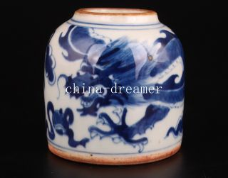 Porcelain Jar Pot Vase Hand - Painted Dragon Sun Collected photo