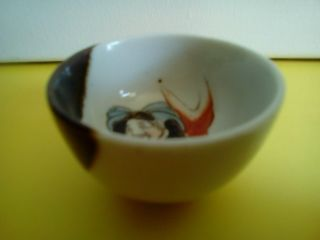 Antique Japanese Painted Sake/tea Bowl Cup,  Signed. photo