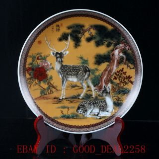 Chinese Porcelain Hand - Painted Deer Plate W Qianlong Mark photo