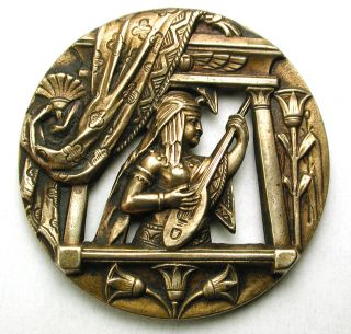 Lg Sz Antique Pierced Brass Button Egyptian Queen On Balcony Scene - 1 & 3/8