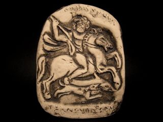 Greek Style Votive Terracotta Plaque Depicting Thracian Horseman,  Replica photo