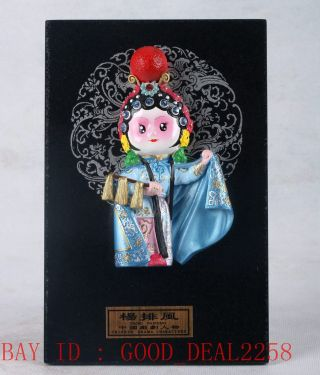 Chinese Lacquerware Handmade Carved Yang Pai Feng Female Statue Lp02 photo